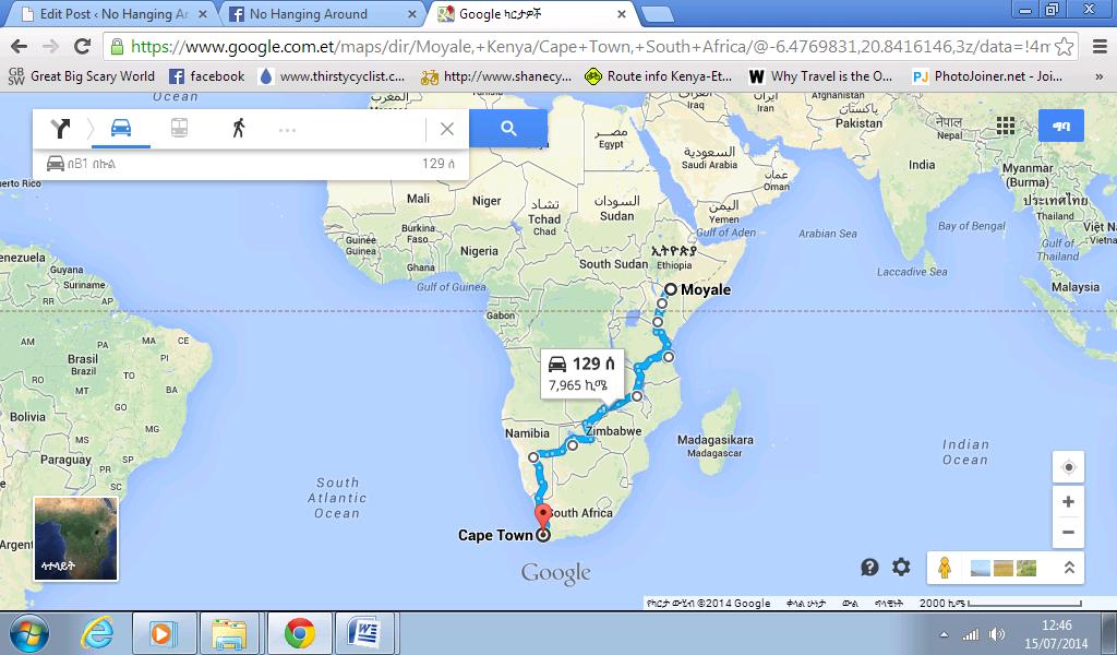 Location: Moyale on Kenya/Ethiopia border